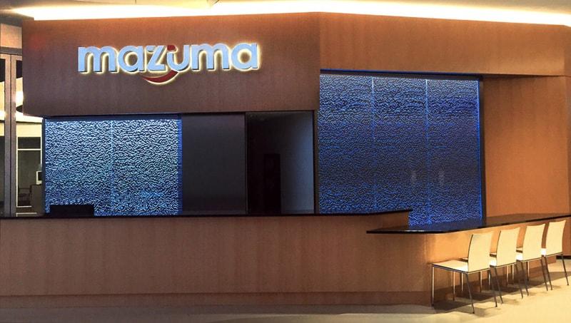 backlit painted metal logo mazuma bank