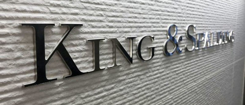 polished aluminum metal letters king office lobby