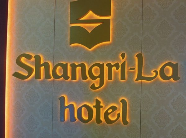 backlit painted metal sign with amber leds shangri la hotel