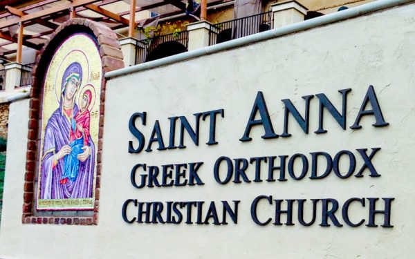 Saint Anna Church sign in painted black Injection Molded Minnesota letters mounted outside monument